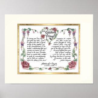 11 x 14 Wedding Prayer, Anniversary Calligraphy Print