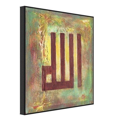 11x11 Alá - arte original islámico de la lona Impresion De Lienzo
