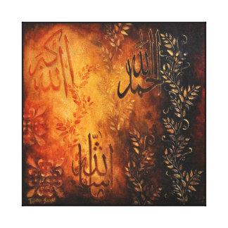 11x11 Allah Praises Canvas - Original Islamic Art Stretched Canvas Print