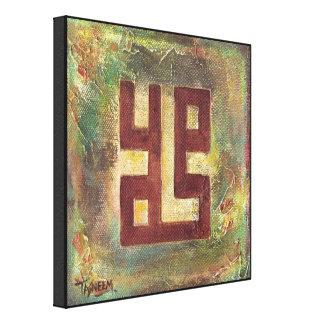 11x11 Muhammad - Canvas Islamic Original Art Gallery Wrap Canvas