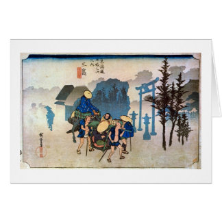12. 三島宿, 広重 Mishima-juku, Hiroshige, Ukiyo-e Greeting Card