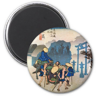 12. 三島宿, 広重 Mishima-juku, Hiroshige, Ukiyo-e Iman De Frigorífico