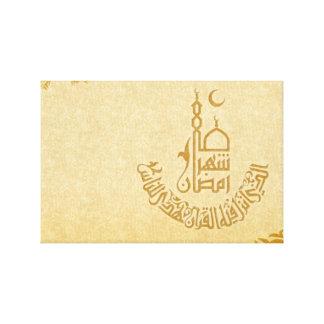 """12"""""""" decoración musulmán islámica elegante del hog impresion en lona"""