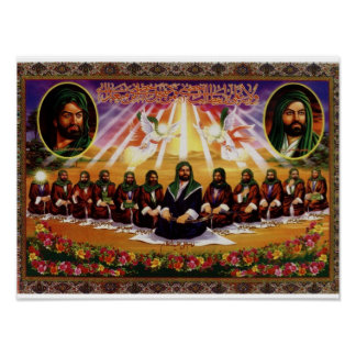 12 Imams painting Poster