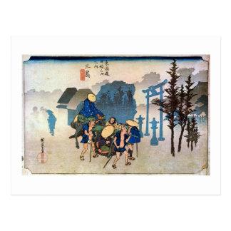 12. Mishima inn, Hiroshige Postcard