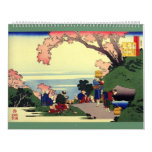 12 month Katsushika Hokusai art 2017 Calendar #2
