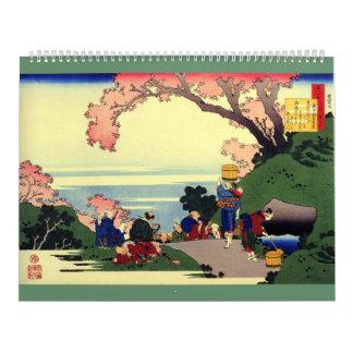 12 month Katsushika Hokusai art Calendar #2