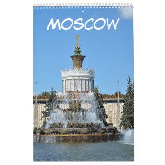 12 month Moscow VDNKh Calendar