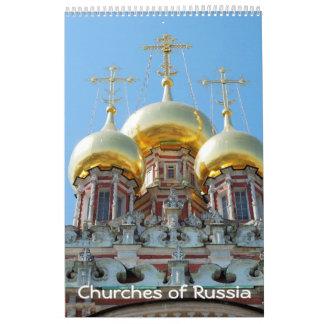12 month Travel Russia: Churches Calendar