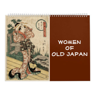 12 month Women of Old Japan  (Japanese art) Calendar