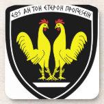12mo División de infantería mecanizada Grecia Posavaso
