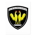 12mo División de infantería mecanizada Grecia Tarjetas Postales