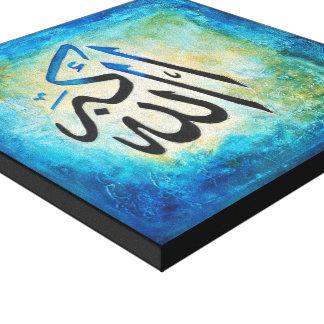 12x12 Alá-u-Akbar en la lona - arte islámico moder Lienzo Envuelto Para Galerias