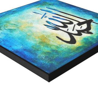 12x12 Alhamdulillah en la lona - arte islámico mod Impresion De Lienzo