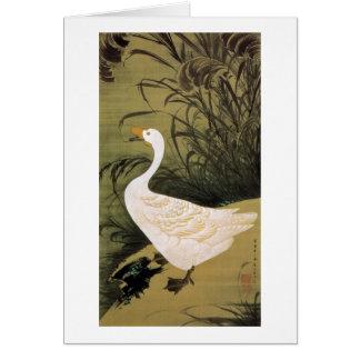 13. 芦鵞図, 若冲 Reed & Goose, Jakuchū, Japan Art Card