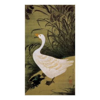 13. 芦鵞図, 若冲 Reed & Goose, Jakuchū, Japan Art Poster