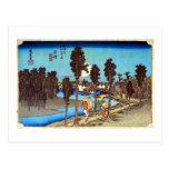 13. Numazu inn, Hiroshige Post Card