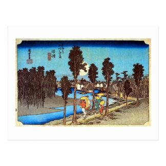 13. Numazu inn, Hiroshige Postcard