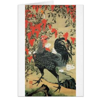 14. 南天雄鶏図, 若冲 Red Nuts and Rooster, Jakuchu Card