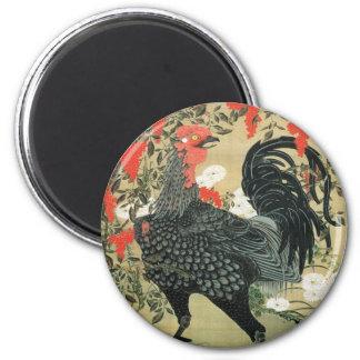 14. 南天雄鶏図, 若冲 Red Nuts and Rooster, Jakuchu Refrigerator Magnet