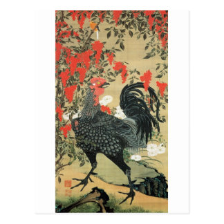 14. 南天雄鶏図, 若冲 Red Nuts and Rooster, Jakuchu Postcard