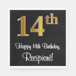 [ Thumbnail: 14th Birthday ~ Elegant Luxurious Faux Gold Look # Napkins ]