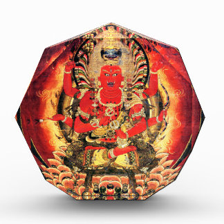 14th century Buddhist Aizen Myoo Painting Award