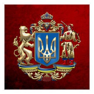 [150] Ucrania: Mayor escudo de armas propuesto Posters