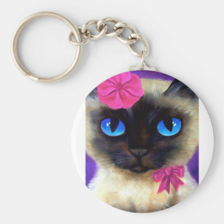 155 CHARMING 11X14 BASIC ROUND BUTTON KEYCHAIN