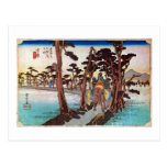 15. 吉原宿, 広重 Yoshiwara-juku, Hiroshige, Ukiyo-e Postcard