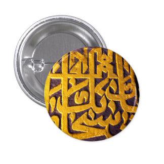 15th Century Protective Cool Vintage Script Button