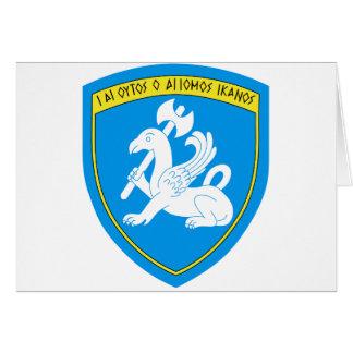 15th Infantry Brigade Emblem Greece Greeting Card