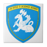 15th Infantry Brigade Emblem Greece Ceramic Tile