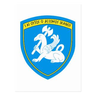 15th Infantry Brigade Emblem Greece Postcard