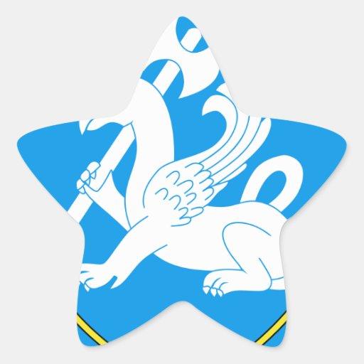 15th Infantry Brigade Emblem Greece Star Sticker