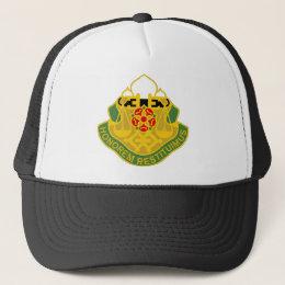 160th Military Police Battalion Trucker Hat