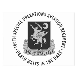 160th SOAR - Subdued Post Card
