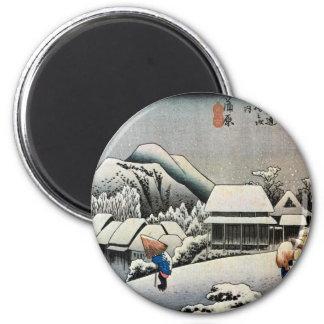 16. 蒲原宿, 広重 Kanbara-juku, Hiroshige, Ukiyo-e Magnet