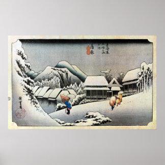 16 蒲原宿 広重 Kanbara-juku Hiroshige Ukiyo-e Posters