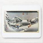 16. 蒲原宿, 広重 Kanbara-juku, Hiroshige, Ukiyo-e Alfombrilla De Raton