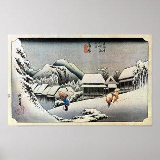 16. Kanbara inn, Hiroshige Poster