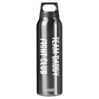 16 OZ INSULATED SIGG THERMOS WATER BOTTLE