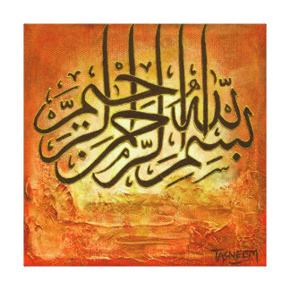 """16""""x16"""" BIG Bismillah RUSTIC Original Islamic Art! Canvas Print"""