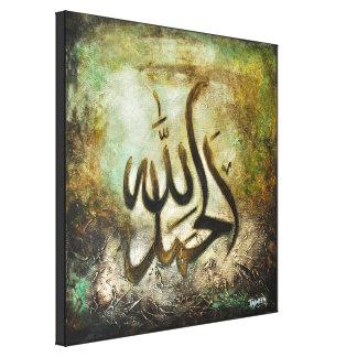 16x16 GRANDE Alhamdulillah - arte islámico en lona Impresión De Lienzo