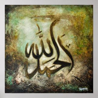 16x16 GRANDE Alhamdulillah - impresión original de Impresiones