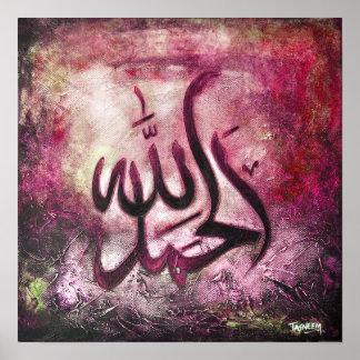 16x16 GRANDE Alhamdulillah - impresión original de Póster