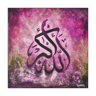 ¡16x16 GRANDE ALLAH-U-AKBAR - arte islámico de la  Impresiones En Lona Estiradas