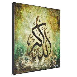 ¡16x16 GRANDE ALLAH-U-AKBAR - arte islámico de la  Lona Envuelta Para Galerias