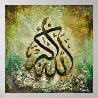 ¡16x16 GRANDE ALLAH-U-AKBAR - arte islámico origin Posters