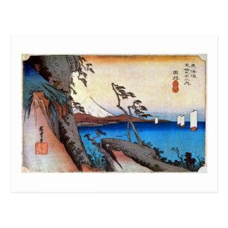 17. 由比宿, 広重 Yui-juku, Hiroshige, Ukiyo-e Postcard